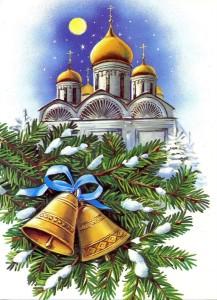 Картинки праздника рождество 8 1155x1600